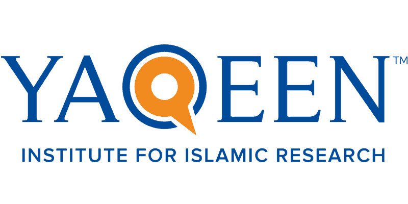 Yaqeen Institute for Islamic Research Online Islam Cursus